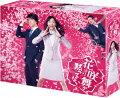 �ֺ����ۤäƤʤ� DVD-BOX