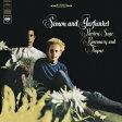 パセリ・セージ・ローズマリー・アンド・タイム(Blu-spec CD2)