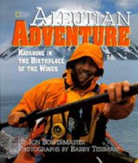 Aleutian_Adventure