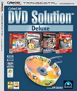 Cyberlink DVD Solution Deluxe