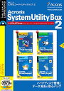 Acronis System Utility Box 2 (説明扉付厚型スリムパッケージ版)