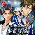 ミュージカル テニスの王子様 The Imperial Match 氷帝学園