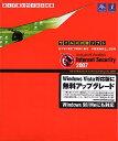 V3 ウイルスブロック インターネットセキュリティ 2007