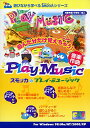 スモッカのPlay Music
