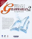 Grammarian 2