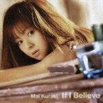 If_I_Believe