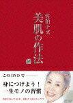 �������DVD ��ȩ�κ�ˡ ���ȤˤĤ��褦!������Τν�����