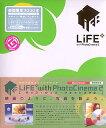 LiFE with PhotoCinema 2 初回限定版 Macintosh版