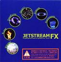 JetStreamFX
