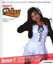 Dance 2 eJay