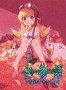 化物語6つばさキャット(下)【Blu-ray】