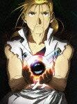 鋼の錬金術師 FULLMETAL ALCHEMIST DVD 11巻 6/23発売