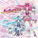 「ハートキャッチプリキュア!」OP&EDテーマ::Alright ハートキャッチプリキュア!/ハートキャッチ☆パラダイス(CD+DVD)