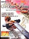 Music Score Pro
