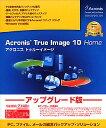 Acronis True Image 10 Home アップグレード版