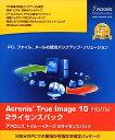 Acronis True Image 10 Home 2ライセンス版