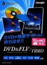 DVD&FLV2MobileForVideo