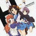 TVアニメ「涼宮ハルヒの憂鬱」 エンディングテーマ::ハレ晴レユカイ