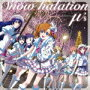 Snow halation(CD+DVD)