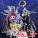 『セイント・ビースト〜聖獣降臨編〜』オリジナルサウンドトラック::Sounds of the BEAST [ (オリジナル・サウンドトラック) ]