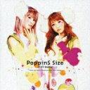 日本流行音乐 - PoppinSリミックスミニアルバム!!::PoppinS Size [ PoppinS ]