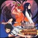 PS2用ゲームソフト「舞-HiME 運命の系統樹」ORIGINAL SOUNDTRACK::last moment