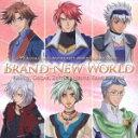 TVアニメ「恋する天使アンジェリーク」アニバーサリーソング::BRAND-NEW WORLD [ (アニメーション) ]