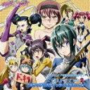 TVアニメ『宇宙をかける少女』CDドラマ Vol.2::「スラップ☆スティック☆コズミック」 [ (
