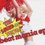 beatmania_EP��THE_SOUND_OF_TOKYO