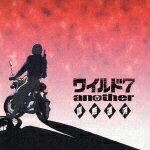 �֥磻���7_another-��ά����-�ץ��ꥸ�ʥ롦������ɥȥ�å�