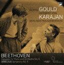 コンサート・イン・ベルリン1957/ベートーヴェン:ピアノ協奏曲第3番 シベリウス:交響曲第5番