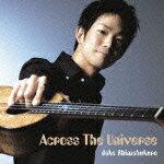 Across_The_Universe