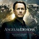 天使と悪魔 トムハンクス ダ・ヴィンチ・コードよりわかりやすく