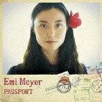 パスポート [ エミ・マイヤー ]の商品画像