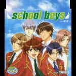 �ֳر�إ���ץ����ץ˥ơ��ޡ�school_boys