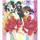 TVアニメ『れでぃ×ばと!』OP主題歌::LOVE × HEAVEN