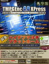 TMPGEnc4.0XPress