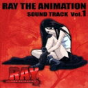 RAY THE ANIMATION SOUND TRACK Vol.1