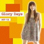 Glory_Days