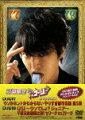 やりすぎコージー DVD BOX9(初回生産限定)