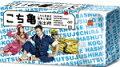 ���������赵ͭ������ɽн� DVD-BOX