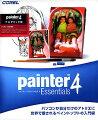 Corel Painter Essentials 4 アカデミック版