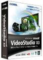 VideoStudio Ultimate X3 アカデミック版