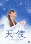 優木まおみ激似AV女優、優木まみ 201208