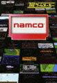 THE ゲームメーカー namco