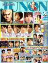 JUNON (ジュノン) 2009年 09月号 [雑誌]