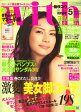with (ウィズ) 2008年 05月号 [雑誌]