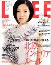 LEE (リー) 2008年 09月号 [雑誌]