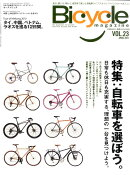 Bicycle magazine (�Х�������ޥ�����) 2011ǯ 04��� [����]