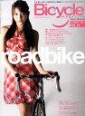 Bicycle magazine (バイシクルマガジン) 2009年 10月号 [雑誌]